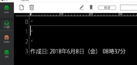 f:id:amakawawaka:20180608083957j:plain
