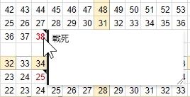 f:id:amakawawaka:20180608085620j:plain
