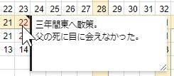f:id:amakawawaka:20180608085623j:plain