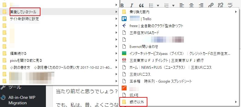 f:id:amakawawaka:20180608121351j:plain