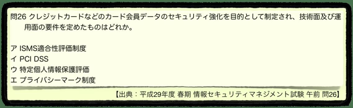 f:id:aolaniengineer:20191122064430p:plain
