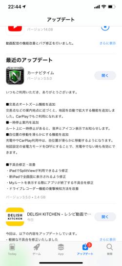 f:id:asakatomoki:20190305162619p:plain
