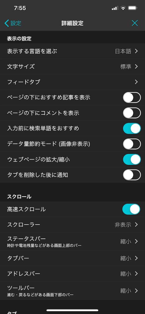 f:id:asakatomoki:20190425080019p:image