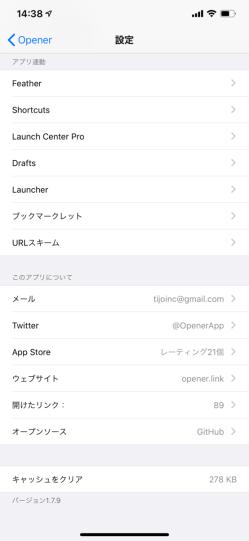 f:id:asakatomoki:20190828144722p:plain