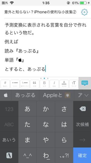 f:id:asakatomoki:20190912014246p:image