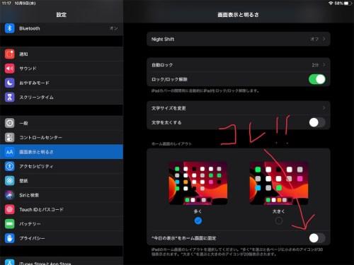 f:id:asakatomoki:20191009112147j:image