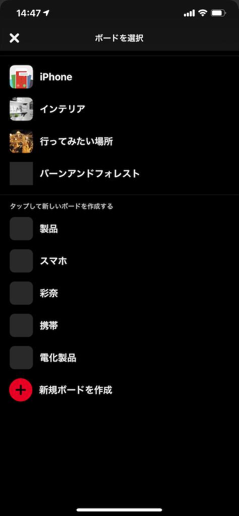 f:id:asakatomoki:20191119145336p:image