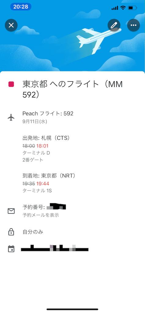 f:id:asakatomoki:20191129202932p:image
