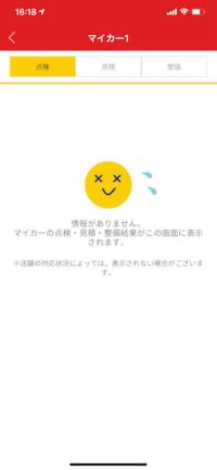 f:id:asakatomoki:20200320161829p:image