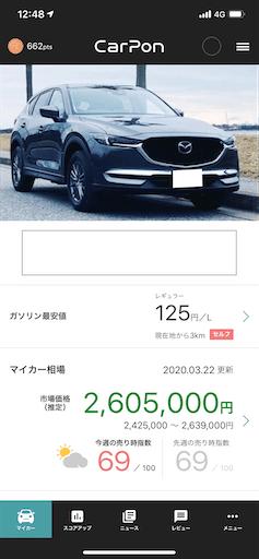 f:id:asakatomoki:20200322125040p:image