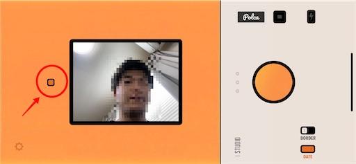 f:id:asakatomoki:20200331130250j:image