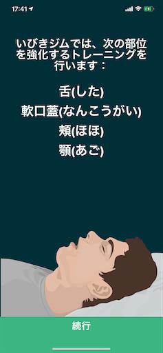 f:id:asakatomoki:20200331175546p:image