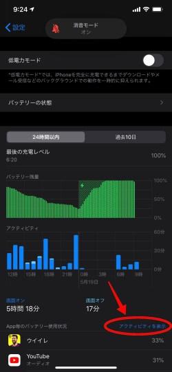 f:id:asakatomoki:20200519144320j:image