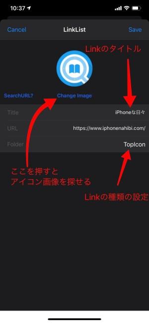 f:id:asakatomoki:20200525104017j:image