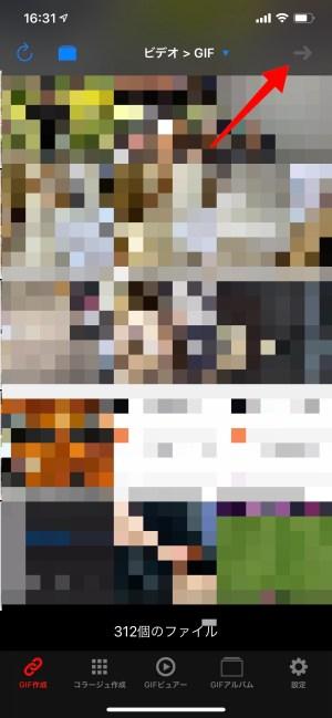 f:id:asakatomoki:20200526163419j:image