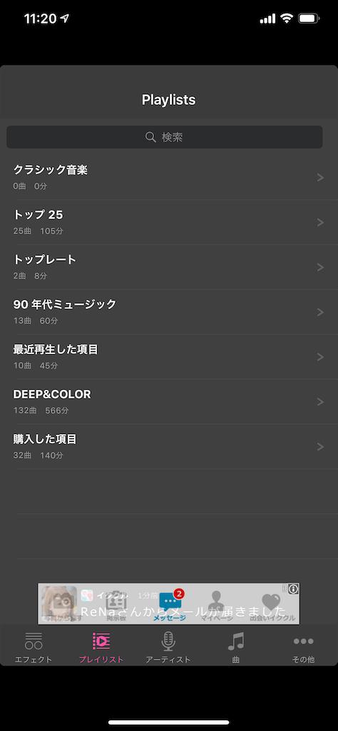 f:id:asakatomoki:20200605155800p:image