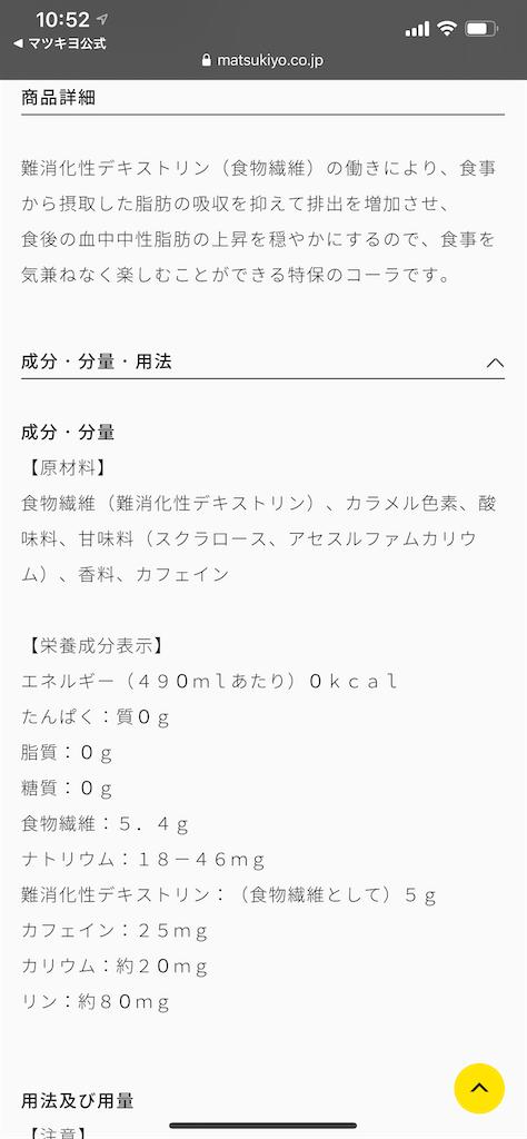 f:id:asakatomoki:20200608131514p:image