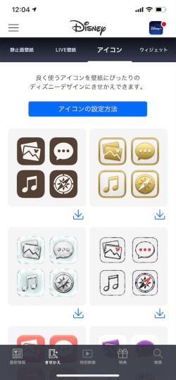 f:id:asakatomoki:20200630120527p:image