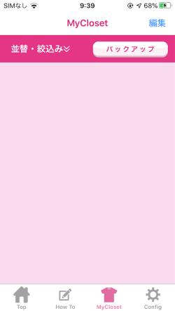 f:id:asakatomoki:20200707095655p:image