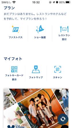f:id:asakatomoki:20200714153219p:image