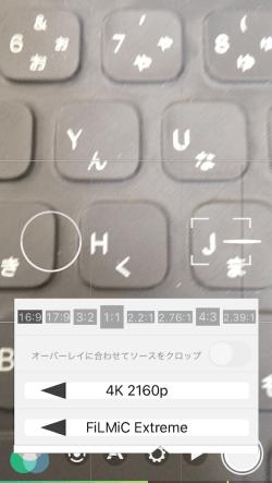f:id:asakatomoki:20200730132018p:image