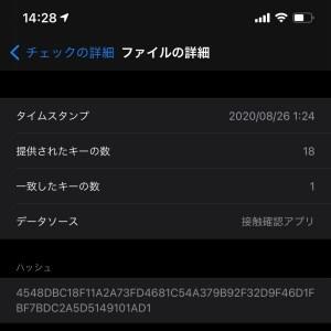 f:id:asakatomoki:20200831142855j:image