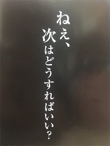 f:id:ashana07:20170404124901j:image