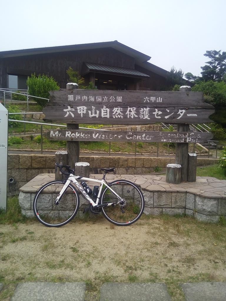 f:id:atomkingu:20170621003726j:plain