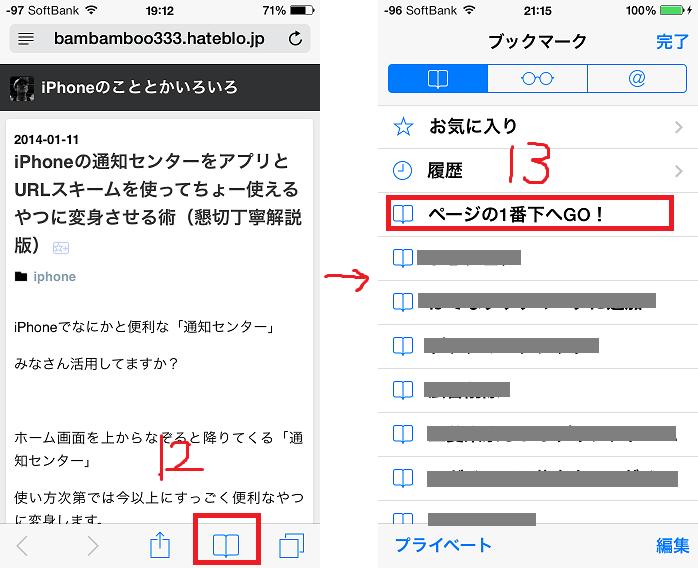 f:id:bambamboo333:20140112211837p:plain