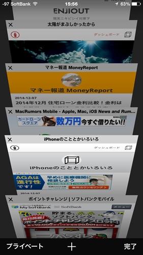 f:id:bambamboo333:20141207161659j:plain