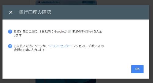 f:id:bambamboo333:20161213100613j:plain