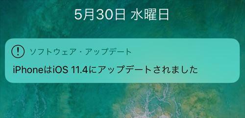 f:id:bambamboo333:20180530051734j:plain