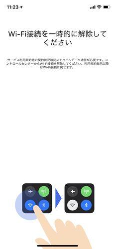 f:id:bambamboo333:20180623114234j:plain