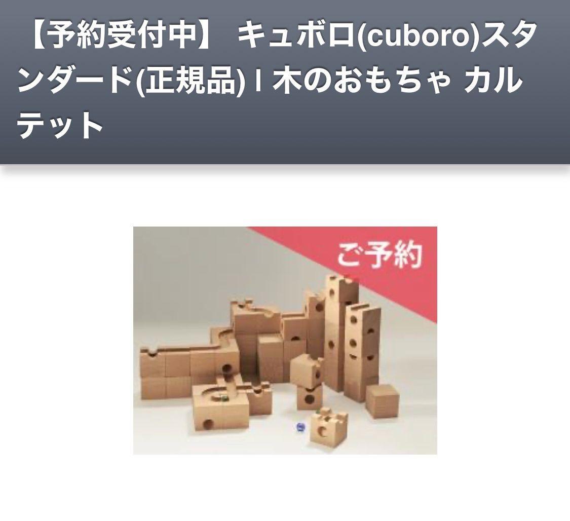 f:id:bambamboo333:20200731133939j:plain