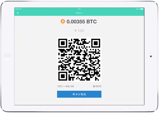 f:id:bitcoin_picks:20150705173123p:plain