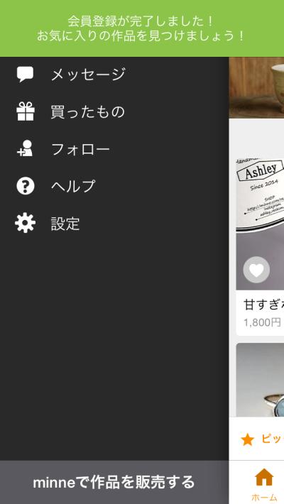 f:id:byousatsu-pn2:20160302214416p:plain