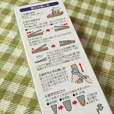 f:id:byousatsu-pn2:20160731120244j:plain