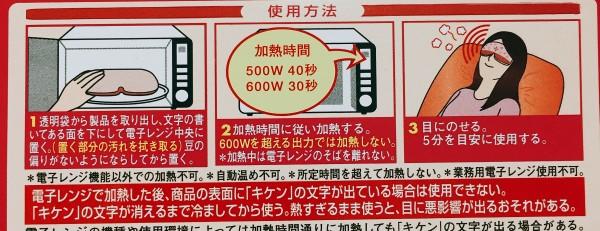 f:id:byousatsu-pn2:20170226221009j:plain