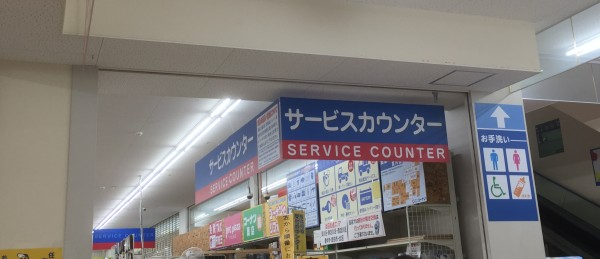 f:id:byousatsu-pn2:20170528171322j:plain