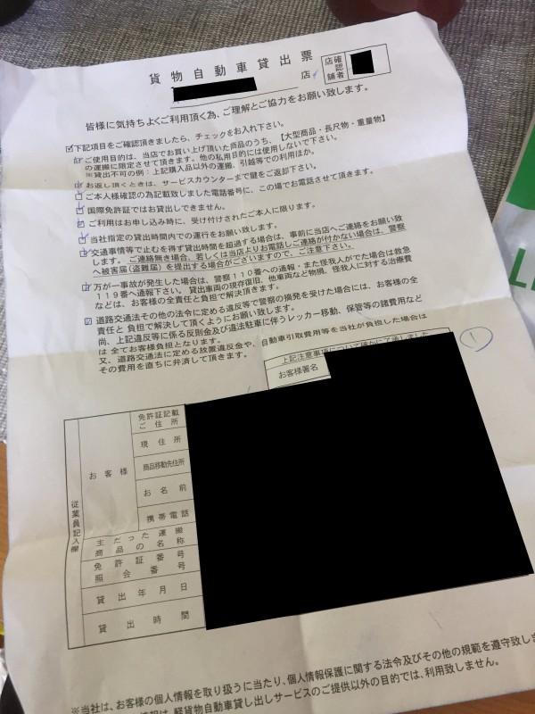 f:id:byousatsu-pn2:20170528171906j:plain