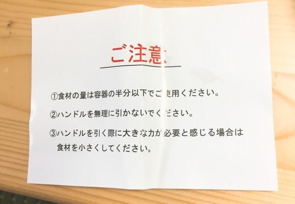 f:id:byousatsu-pn2:20170711233819j:plain