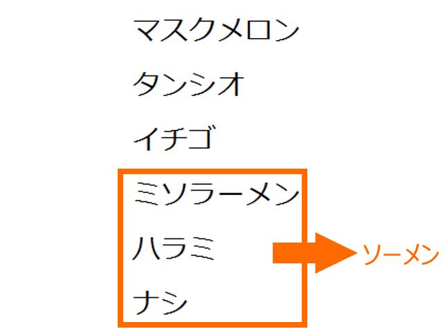 f:id:byousatsu-pn2:20170917164920p:plain