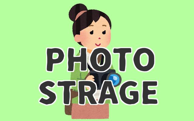 f:id:byousatsu-pn2:20180429231611p:plain