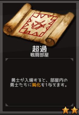 f:id:byousatsu-pn2:20180826145938p:plain