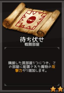 f:id:byousatsu-pn2:20180826145959p:plain
