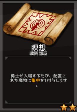 f:id:byousatsu-pn2:20180826150003p:plain