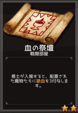 f:id:byousatsu-pn2:20180826150006p:plain