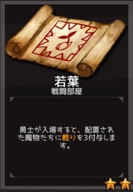f:id:byousatsu-pn2:20180826150014p:plain