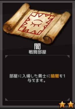 f:id:byousatsu-pn2:20180826150017p:plain
