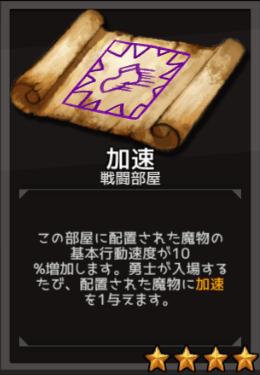 f:id:byousatsu-pn2:20180826150049p:plain